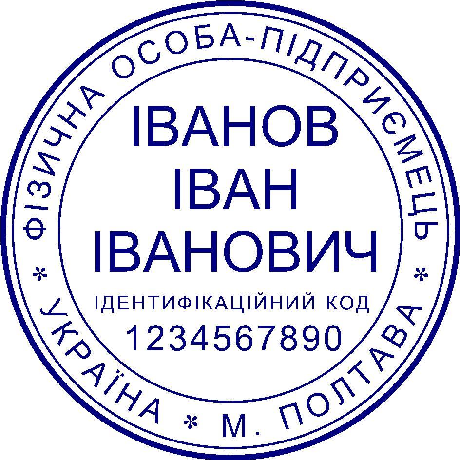 ФОП-01