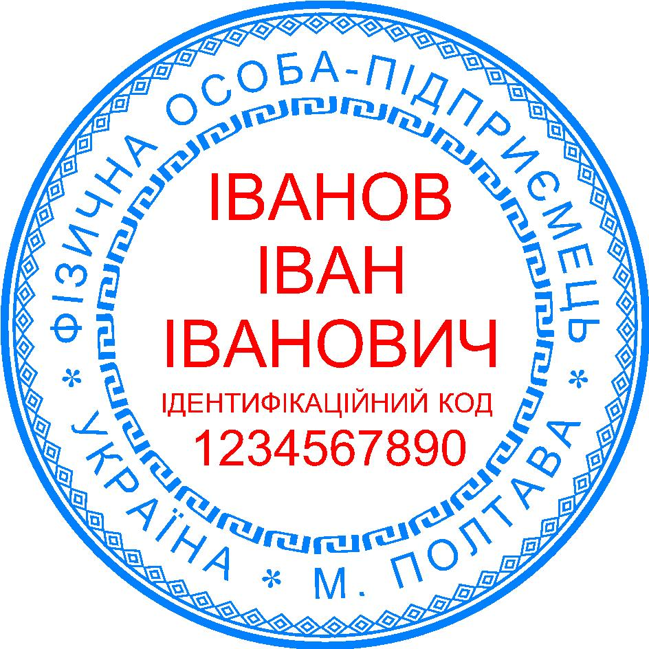 ФОП-03